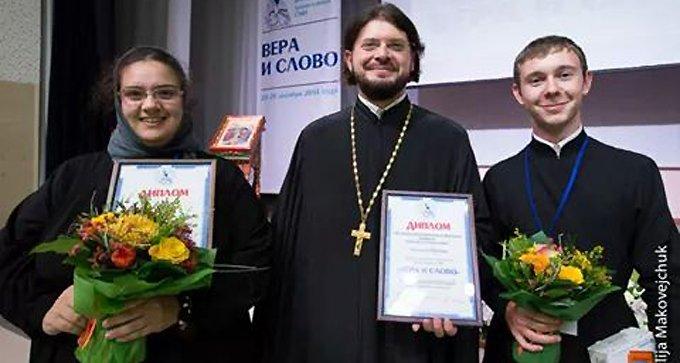 Победители конкурсов на «Вере и слове» получили призы