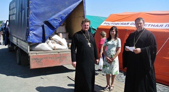 Около 100 беженцев ежедневно получают помощь Церкви в Москве