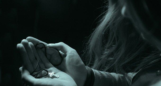 Алюминиевый крест