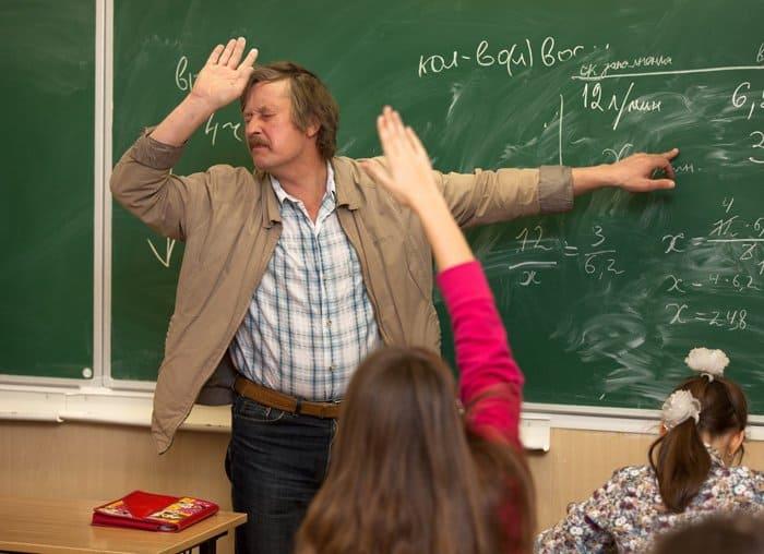 Ученик приставал к учителю