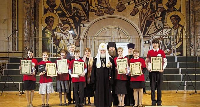 Церемония закрытия III Общероссийской олимпиады школьников по Основам православной культуры