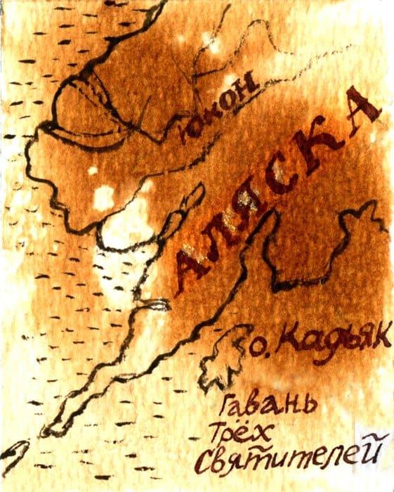 Русские купцы и промышленники появились на территории Северной Америки еще в начале XVIII века, а в конце столетия купец Григорий Шелихов основал первое постоянное русское поселение на берегах Аляски – Гавань Трех Святителей.