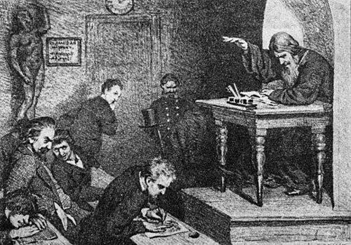 . На уроке закона Божьего. А. И. Репин. 1889