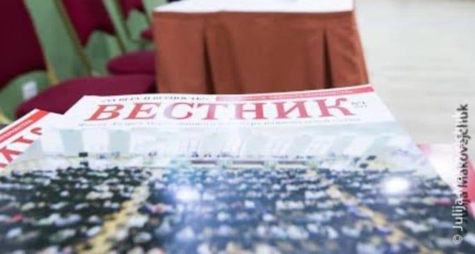 Церковные СМИ в регионах поддержит «Православный вестник»
