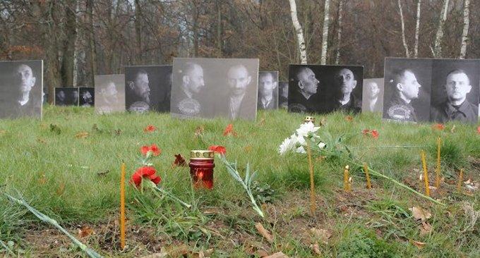 Жертв репрессий в Бутово помянули поименно