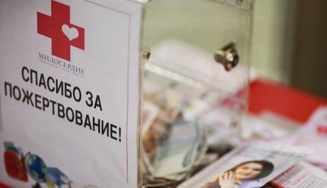 Россияне стали больше заниматься благотворительностью, - опрос