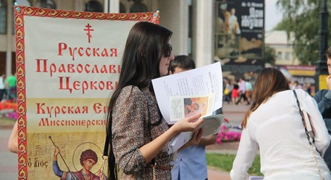 Русской Церкви нужно минимум 15 тысяч активных мирян