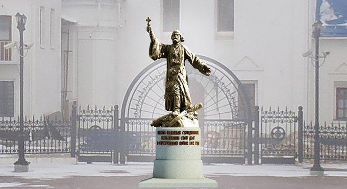 Памятник священнику - герою войны 1812 года откроют в Малоярославце