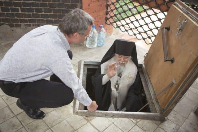 Епископ Орехово-Зуевский Пантелеимон о Хэллоуине