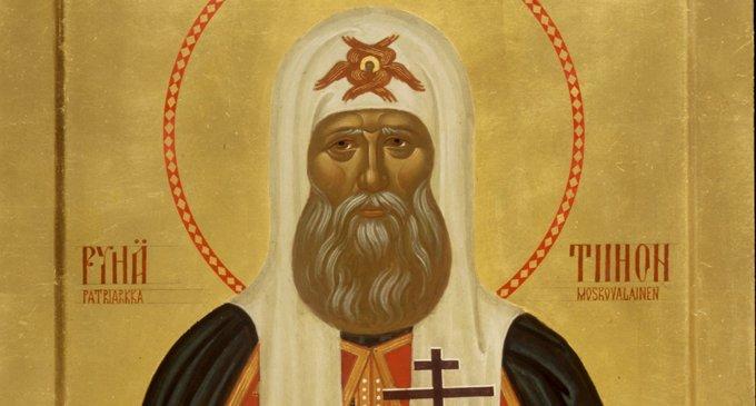 Юбилей патриарха Тихона в подмосковном Реутове отметили выставкой