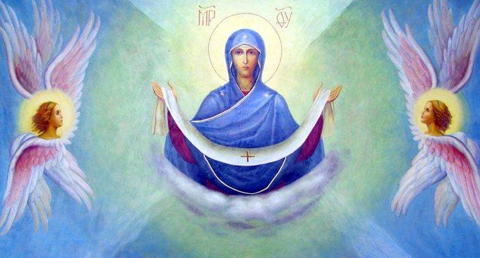 Православная Церковь празднует Покров Пресвятой Богородицы