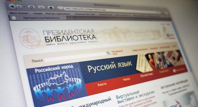 Книги о кино из Президентской библиотеки можно будет читать онлайн