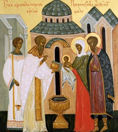 Егда крестили отроча пророчество о нем услышали