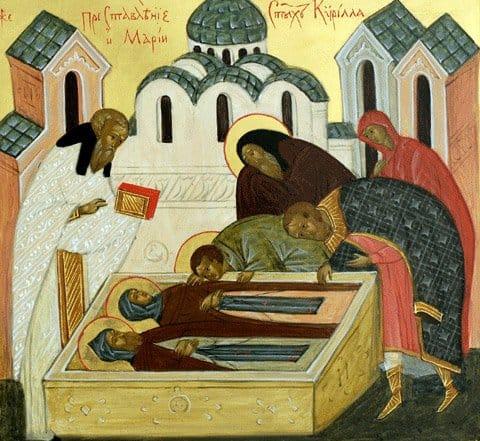 Преставление святых Кирилла иМарии
