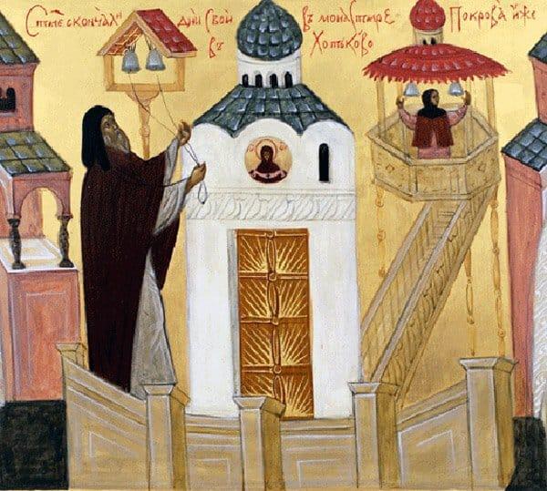 Святые скончали дни свои в монастыре иже вХотьково