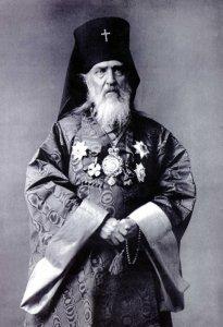 Архиепископ Японский  Николай