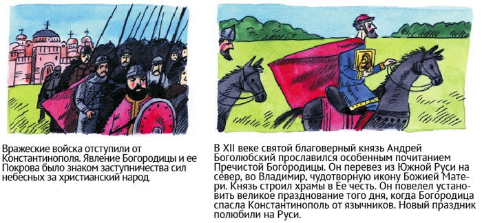 pokrov32