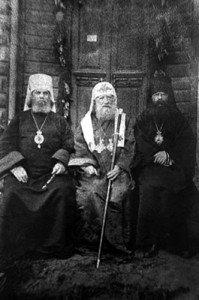 Митрополит Петр (Полянский), Патриарх Тихон и епископ  Феодор (Поздеевский).  1920-е гг.