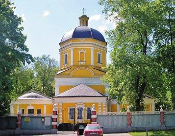Храм Ильи Пророка в Ильинском