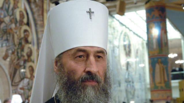 Патриарх Кирилл поздравил митрополита Киевского Онуфрия с 70-летием