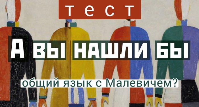 Русский авангард: все, что нужно знать