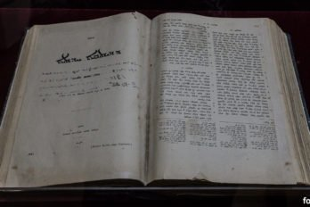 Евангелие от Матфея на ассирийском языке, 1893, Нью-Йорк