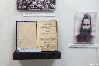 2017-09-19,A23K3354, Белоруссия, Гродно, Музей Атеизма, s_f