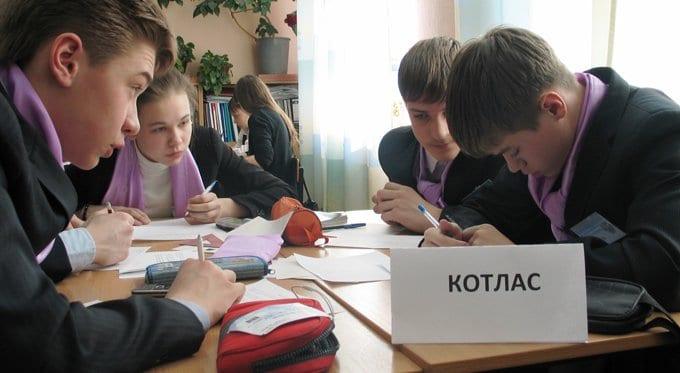 Одаренных российских детей соберут в Имеретинской долине