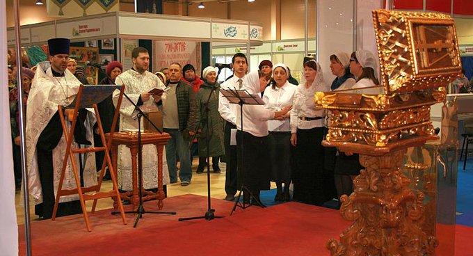 На выставке «Дон Православный» верующие поклонятся мироточивой иконе
