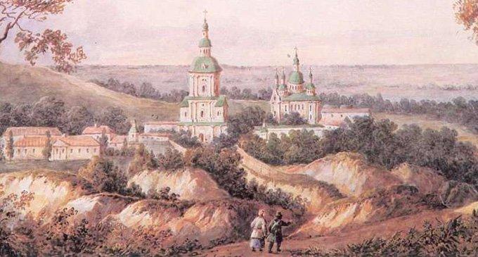 Святитель Димитрий Ростовский и его «Руно орошенное»