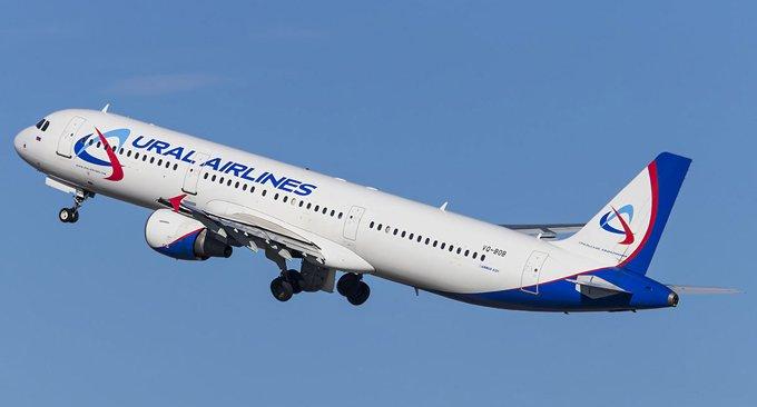 Уральская авиакомпания не разрешила везти икону бизнес-классом