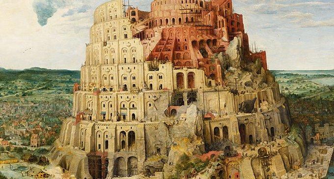 Вавилонская башня и вопросы языкознания