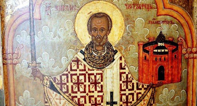 Православные празднуют память святителя Николая Чудотворца