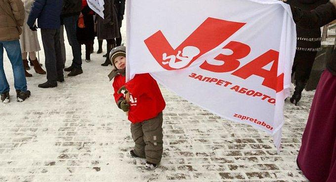 Аборт должен перестать быть общественной нормой, - Владимир Легойда