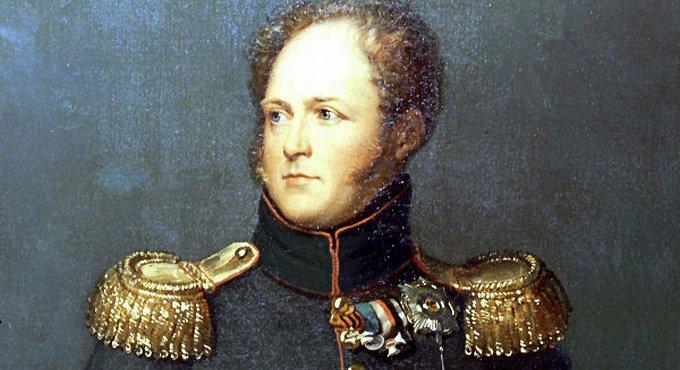 Прижизненный бюст Александра I вернут Царскосельскому лицею