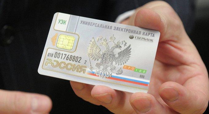 В вопросе об электронных документах люди должны иметь выбор, - патриарх Кирилл
