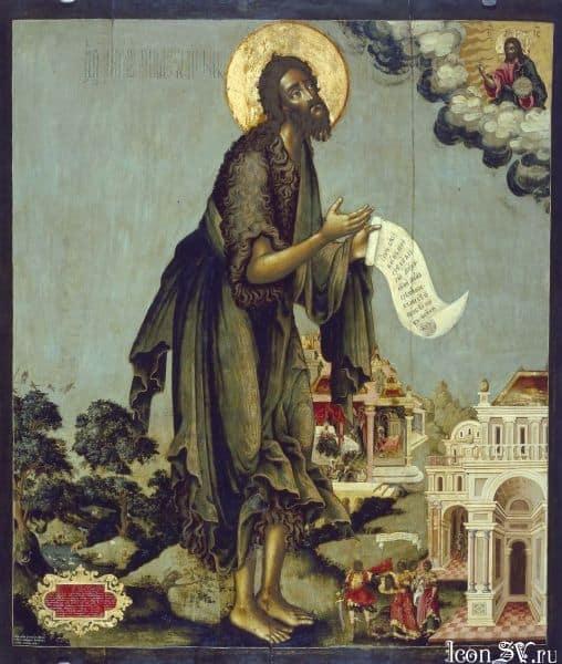 Святой Иоанн Предтеча в пустыне