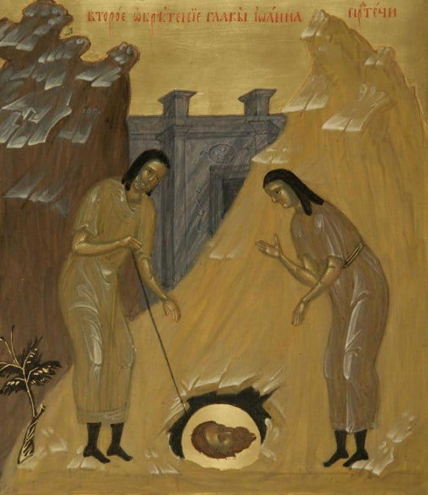 Обретение главы святого Иоанна Предтечи