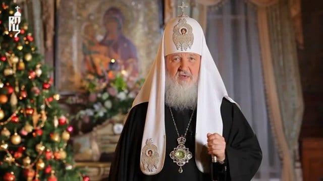 Рождественское послание Святейшего Патриарха Московского и всея Руси Кирилла в 2015 году
