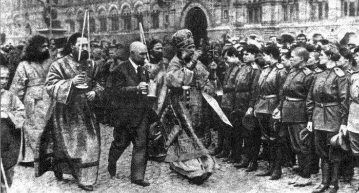 Струсила ли Церковь в 1917 году?