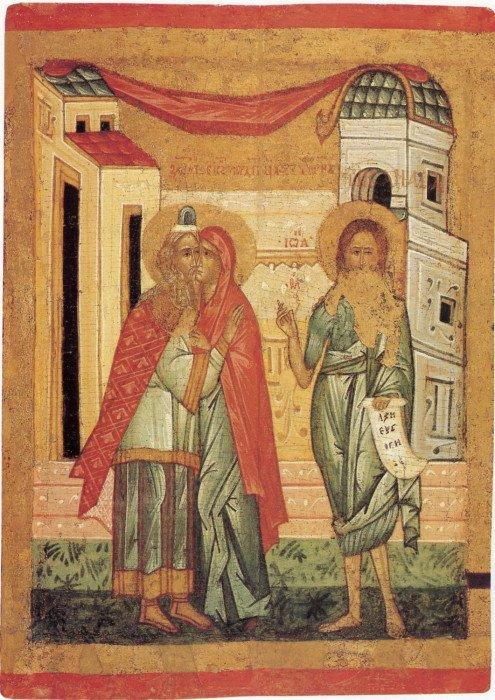 Целование Захарии и Елисаветы