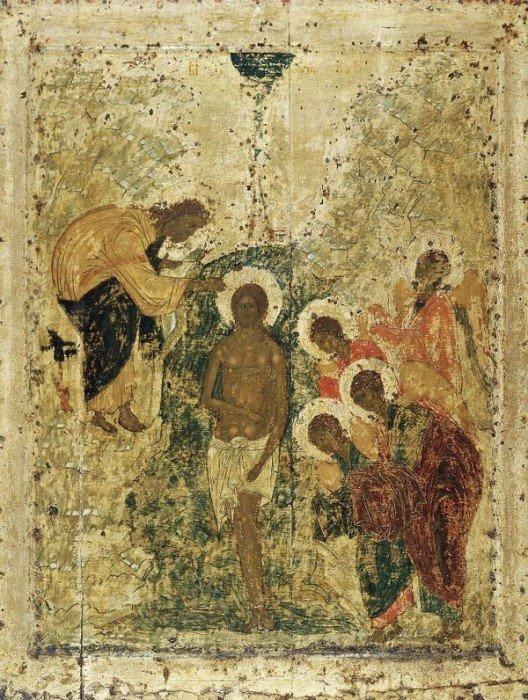 Крещение Господне. Андрей Рублев, 1405  г.