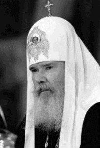 Патриарх Алексий II (1929 -2008)
