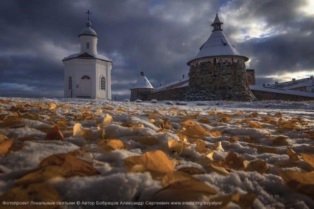 Святочные рассказы: Борис Ширяев
