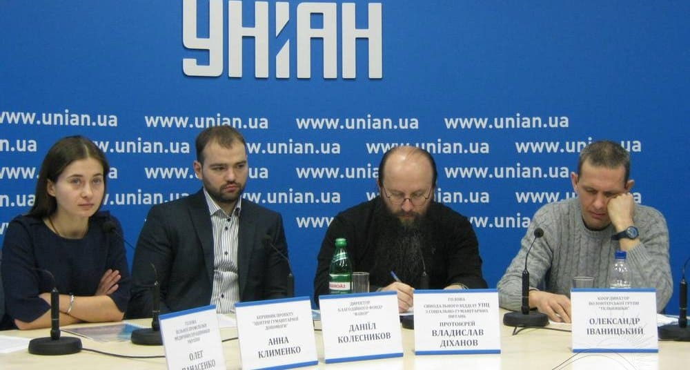 Украинская Православная Церковь представила масштабную программу помощи Донбассу