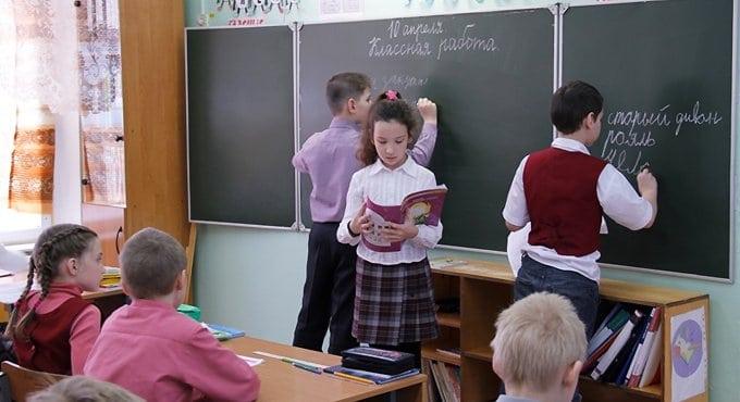 Русский язык и литературу выделят в самостоятельную область образования