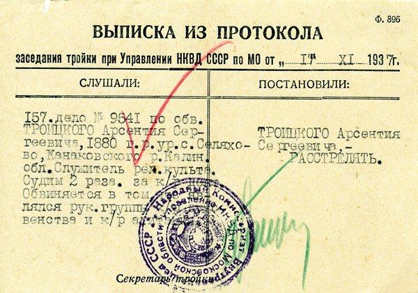 Чиновник Минобороны задержан в Одессе при получении 350 тыс. грн взятки, - Матиос - Цензор.НЕТ 5496