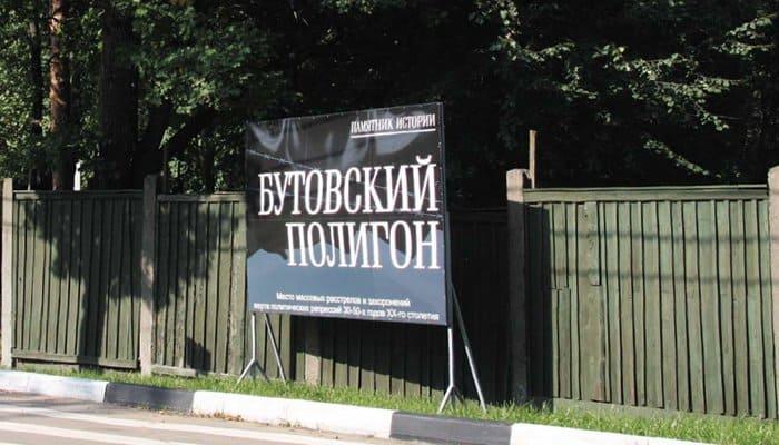 butovospets_4