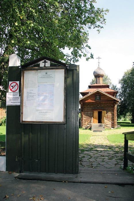 2008 год. На этом же месте: первый из двух  православных храмов вБутове
