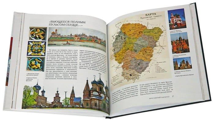 goroshnikov142_3